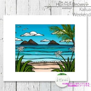 HEATHER BROWN Kailua Weekend HB9066P ヘザーブラウン アートプリント Mサイズ 絵画 ハワイ サーフ サーフィン ハワイアン 絵 風景画■CRNG ds-Y