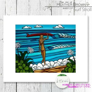 HEATHER BROWN Surf Stroll HB9131P ヘザーブラウン アートプリント Mサイズ 絵画 ハワイ サーフ サーフィン ハワイアン 絵 風景画■CRNG ds-Y
