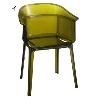 Kartell PAPYRUS パピルス アーム付スタッキングチェア