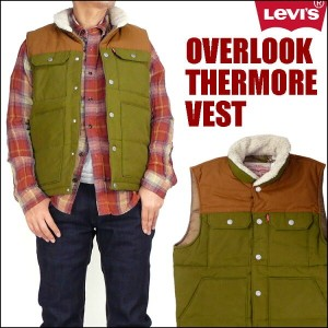 【50%OFFセール/半額】 LEVI'S (リーバイス) -OVERLOOK THERMORE VEST/サーモア ベスト- 中綿 ボアベスト 18993 【送料無料】