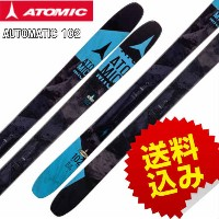 【ATOMIC】アトミック スキー2015/2016 AUTOMATIC102 板のみ ファット パウダー 送料無料