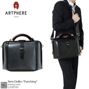 ARTPHERE アートフィアー ダレスバッグ レザー New Dulles Punching DS0-PU