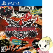 【PS4用ソフト】 魔都紅色幽撃隊 DAYBREAK SPECIAL GIGS PLJS-70050