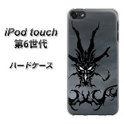 iPod touch 6 第6世代 ハードケース / カバー【1008 ドラゴンフェイス 闇(L) 素材クリア】★高解像度版(iPod touch6/IPODTOUCH6...