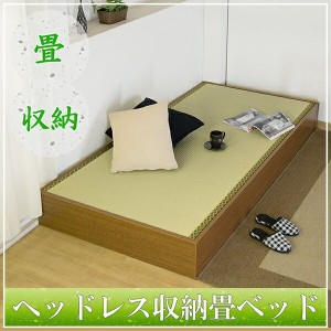 Bed betto 寝台 ヘッドレス収納畳ベッド BED ベット 茶 ブラウン BR