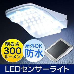 LEDセンサーライト(ソーラーライト・人感・防犯・防水・大型・38灯)【送料無料】