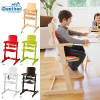 Geuther ゴイター Highchair ハイチェア Family ファミリー G992335 【送料無料】
