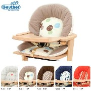 Geuther ゴイター Cushion for Family クッション for Family G994737