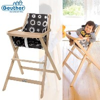 Geuther ゴイター Highchair ハイチェア Traveller トラベラー G992307NA219 【送料無料】