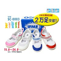 IFME イフミーSC-0003キッズシューズWHITE/PINK/RED/BLUEキッズ/ジュニア/スクールシューズ/上履き/上靴/メッシュ/インソール付き子供靴/通気性/幼稚園/入学