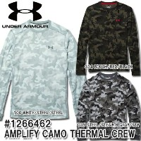【15年秋冬】アンダーアーマー/USモデル #1266462 UA AMPLIFY CAMO THERMAL CREW【COLD GEAR】