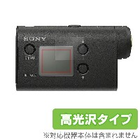 SONY アクションカム FDR-X3000 / HDR-AS300 / HDR-AS50 用 保護 フィルム OverLay Brilliant for SONY アクションカム FDR...