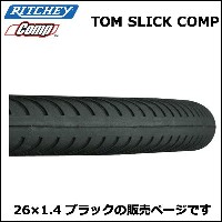 RITCHEY TOM SLICK COMP 26×1.4 タイヤ