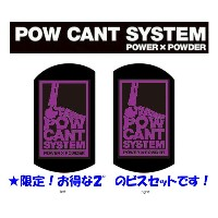 ■『POW CANT SYSTEM/パウカント システム』【CANT PLATE/カントプレートとビスのセット販売!】カラー:BLACK/PURPLE&各メーカー対応ビスセット★メール便配送で送料無料...