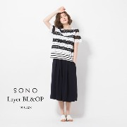 【SONO/ソーノ】Layer BL&OP【送料無料】【20160308】