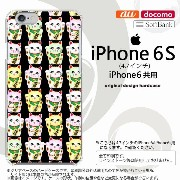 iPhone6/iPhone6s スマホケース カバー アイフォン6/6s 招き猫 (A) nk-iphone6-151