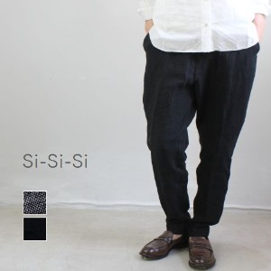 Si-Si-Si(スースースー) リネン キャンバス パンツ 2colormade in japan n-1504-16