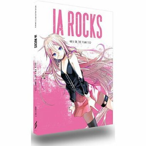 1st PLACE VOCALOID ボーカロイド3 IA ROCKS -ARIA ON THE PLANETES- 1STV-0005【smtb-k】【ky】【KK9N0D18P】