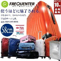 FREQUENTER フリクエンター wave 4輪ファスナー型58cmスーツケース 1-621-BK 1-621-NV 1-621-OR 1-621-WH 1-621-WI 1-621-PK...