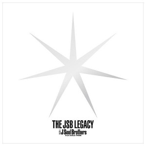 エイベックス 三代目J Soul Brothers from EXILE TRIBE / THE JSB LEGACY【AL】 【CD】 RZCD-86084 [RZCD86084]