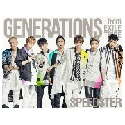 【送料無料】エイベックス GENERATIONS from EXILE TRIBE / SPEEDSTER(初回生産限定/Blu-ray Disc(3枚組)付) 【CD+Blu-ray】 RZCD-86076...