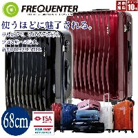 FREQUENTER フリクエンター wave 4輪ファスナー型68cmスーツケース 1-624-BK 1-624-NV 1-624-OR 1-624-WI 1-624-PK 送料無料
