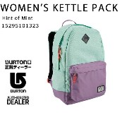 【BURTON/バートン】 バックパック WOMEN'S KETTLE PACK Hint of Mint 15295101323