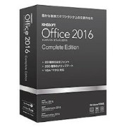 KINGSOFT Office 2016 Complete Edition【税込】 キングソフト 【返品種別B】【送料無料】【RCP】