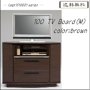kazk1610601シリーズ 100テレビボード(M)(幅1000mm)ブラウン色 TV台/TVボード //北欧/カフェ/和/風/OUTLET/セール//