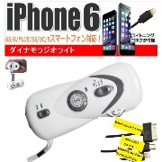 【iPhone6/Plus/5/4/4S充電可能】 ダイナモラジオライト /i5 手回し式充電ラジオライト