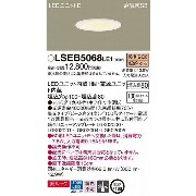 LSEB5068LE1 パナソニック ダウンライト LED(電球色)