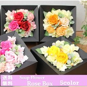 【送料無料】Soap Flower Rose Box