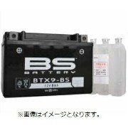ZXR750(93年〜)・ZXR750-R(91年〜) BTX12-BS 液別MFバッテリー (YTX12-BS互換) BSバッテリー