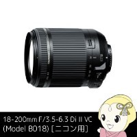 18-200mm F/3.5-6.3 Di II VC (Model B018) [ニコン用]【smtb-k】【ky】