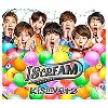 エイベックス Kis‐My‐Ft2 / I SCREAM 【CD】 AVCD-93452/B [AVCD93452]