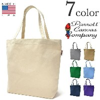 PARROTT CANVAS(パロットキャンバス) キャンバス トートバッグ / ソリッド / アメリカ製 / SANIDEL TOTE / CANVAS SOLID TOTEBAG