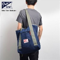 PACK NORTHWEST/PACK NWパックノースウエスト【Hobo Tote】Convertible Tote/Backpackホーボートート/バックパックMidnight Blue