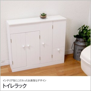 トイレラック フラップ扉タイプ 幅60cm トイレ収納 コンパクトスリムラック トイレタリー 棚付 ダストボックス トイレ収納棚 木製 スリム トイレットペーパーストッカー ハイタイプ...
