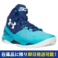 SC30 UA カリー 2 Curry 2 UNDER ARMOUR パシフィック/ヨーロッパ