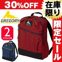 【30%OFFセール】【数量限定】グレゴリー GREGORY!リュックサック デイパック バックパック【CLASSIC/クラシック】[CASUAL DAY] メンズ ギフト レディース 通学 高校生...