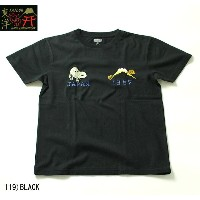 "No.TT77353 TAILOR TOYO×PEANUTSSUKA T-SHIRT""JAPAN-1957"""