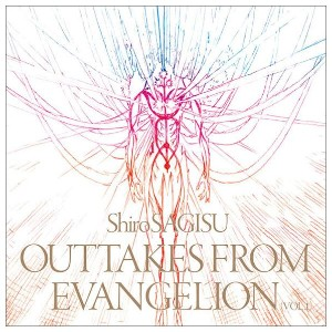 キングレコード 鷺巣詩郎 / Shiro SAGISU outtakes from Evangelion 【CD】 KICA-3262 [KICA3262]