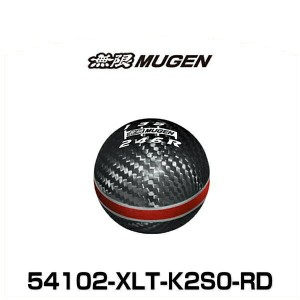 無限 MUGEN 54102-XLT-K2S0-RD CARBON SHIFT KNOB カーボンシフトノブ