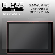 GLASS PRO+ Premium Tempered Glass Screen Protection for Surface Pro 4 / ガラス 保護 フィルム 9H 10P03Dec16