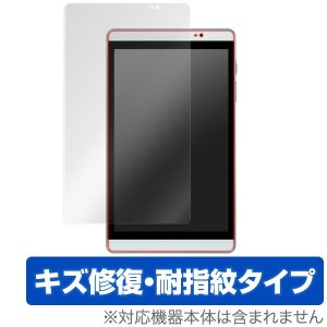 dtab Compact d-02H 用 保護 フィルム OverLay Magic for dtab Compact d-02H 【ポストイン指定商品】 液晶 保護 フィルム シート シール...