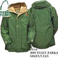 SIERRA DESIGNS (シエラデザインズ) MOUNTAIN PARKA Green/Vtan 7910J