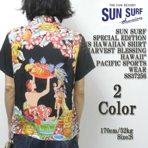 "SUN SURF サンサーフ SPECIAL EDITION S/S HAWAIIAN SHIRT ""HARVEST BLESSING HAWAII"" PACIFIC SPORTS WEAR..."