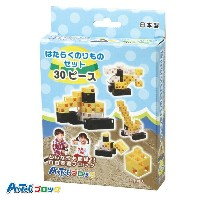 Artec アーテック ブロック はたらくのりものセット 30ピース 知育玩具 おもちゃ 子供 キッズ プレゼント 贈り物 アーテック 76663