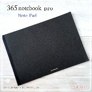 365 notebook Pro〈A4〉日めくりカレンダーの紙を使ったノートパッド新日本カレンダー 日本製