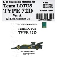 Team LOTUS TYPE72D 1972 Rd.3 Spanish GP【1/43 K-333 Ver.AMulti-Material kit】